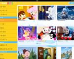ますます子供たちがiPadを手放さなくなる!? 子供向け無料動画「GyaO! KIDS」が秀逸な件