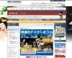 今年もあります!京都が誇るテーマパーク「東映太秦映画村」がナイターまつりで入場料が1000円に!