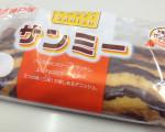 菓子パンの戦隊モノ!? 3つの味が合体した神戸屋の「サンミー」が好きなんです!