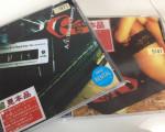Acid Black Cherryのカバーアルバム「Recreation 3」がど真ん中過ぎる件