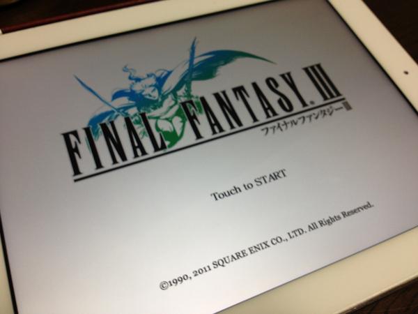 iPhoneでドラクエまだー? iOSやAndroidでファイナルファンタジー5発売決定