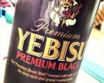 香りの頂点!上質なまろやかさが味わえる「エビス プレミアムブラック」を飲んでみた