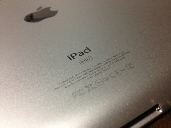 気になるアプリは今のうちに購入した方が良いかも!? iPadが大幅に値上げした件