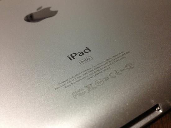 団塊世代の親が珍しくiPadに興味を持ってるのでiPad Air 2への買い換え案が浮上してきた話