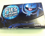 ファースト世代なら思わず買っちゃうこと間違いなし! ロッテ「Fit's LINK」からザク&グフ味が発売されてた件