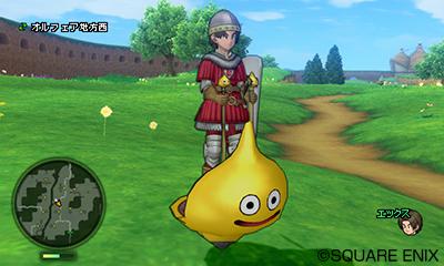 3DS ドラクエ10