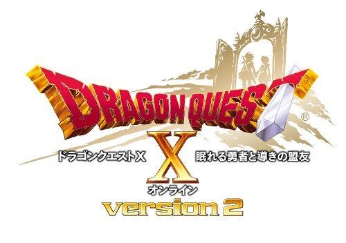 【ドラクエ10】ついに発売まで1ヶ月を切ったので「ドラゴンクエストX 眠れる勇者と導きの盟友 オンライン Windows版」を予約したよ
