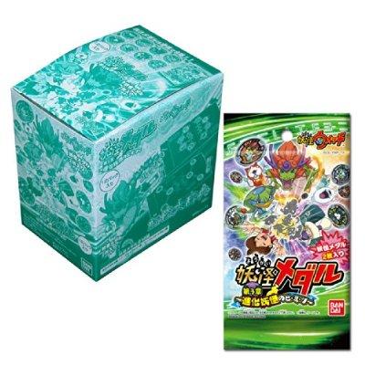 京都在住の妖怪ウォッチャー注目!千本三条の老舗「熊本玩具」のオープニングセールで妖怪メダル先着限定販売だって!