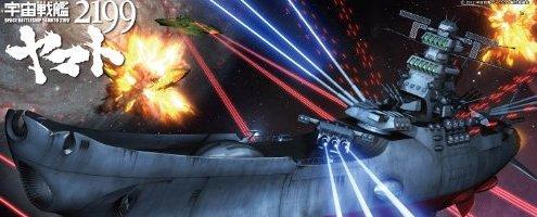 デスラー登場!そして冥王星攻略!「宇宙戦艦ヤマト2199」第6話感想