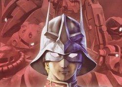 【ネタバレ】シャア誕生に戦慄!アニメ化される「機動戦士ガンダム THE ORIGIN I 青い瞳のキャスバル」の原作マンガを読んでみた
