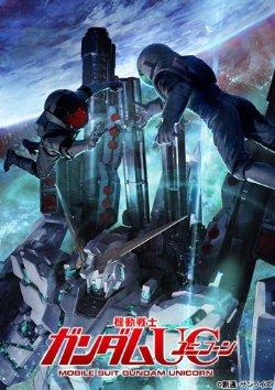「機動戦士ガンダムUC episode 7」の特報動画が公開!やっぱりガンダムは宇宙世紀が秀逸!