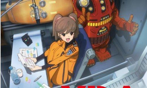 機械に心はあるのか・・・ アナライザーとオルタの心。「宇宙戦艦ヤマト2199」第9話感想