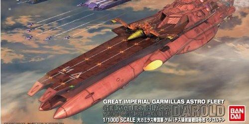 ドメラーズに敬礼を!まさに激闘の名にふさわしい「宇宙戦艦ヤマト2199」第二十話感想