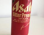 ほどよい苦みがプレミアム! アサヒ「ビタープレミアム」を飲んでみたよ