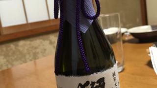 いただくと嬉しいお酒ナンバーワン!「獺祭 純米大吟醸 磨き二割三分」を飲んでみた感想