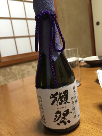 いただくと嬉しいお酒ナンバーワン!「獺祭 純米大吟醸 磨き二割三分」を呑んでみた感想