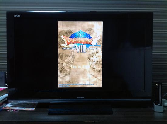 【ドラクエ8】iPhone 4sに入れたドラクエ8をApple TVを使って大画面でプレイする方法