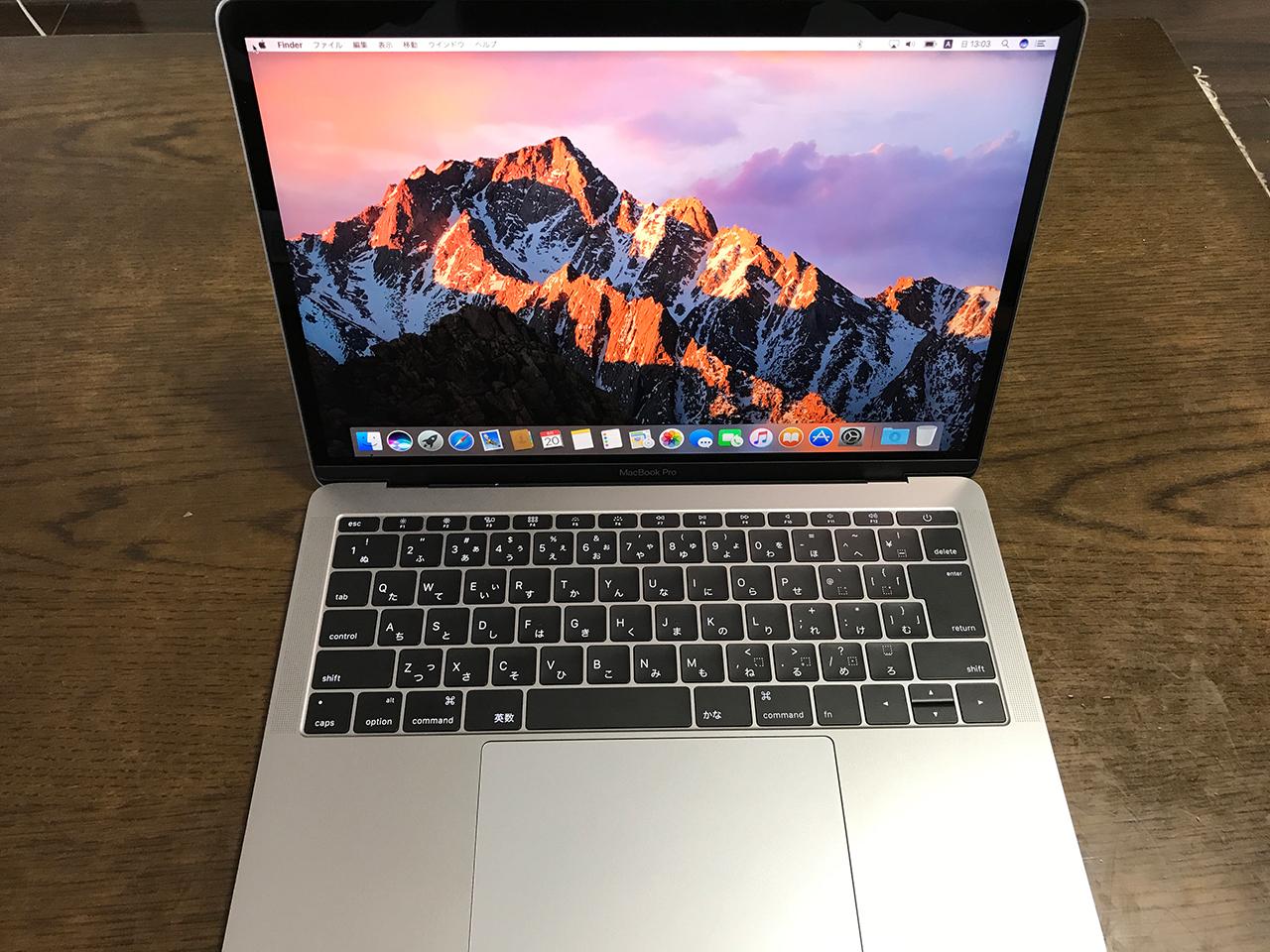 【購入顛末記】新たなメインマシンとして中古でMacBook Pro 2016 13インチモデルを買いました!