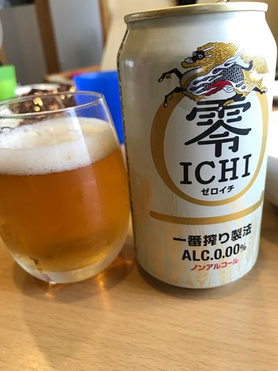 ノンアルコールビールもここまで来たか!キリン 零ICHI(ゼロイチ)を飲んでみた感想