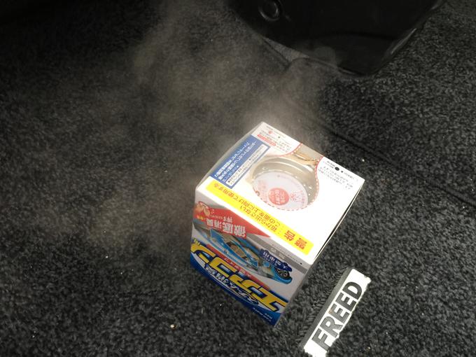 カーメイト消臭剤 スチーム消臭大型 エアコン用