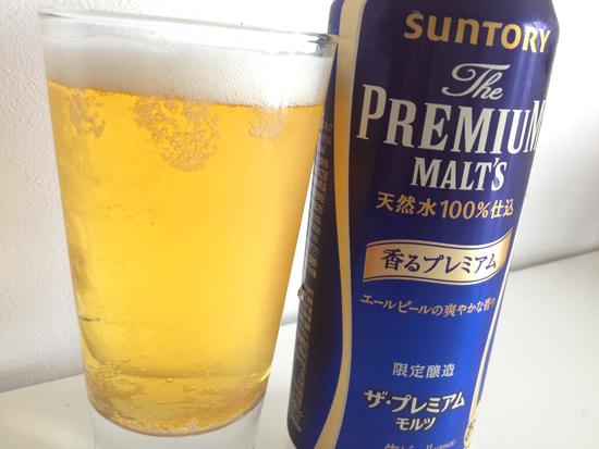 青いプレモル「ザ・プレミアム・モルツ<香るプレミアム>」はエールビール!夏限定なので飲んでみた!