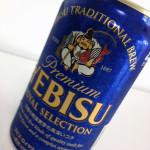 金エビス以上に濃厚!コンビニ限定販売の青いエビスビール「ロイヤルセレクション」を飲んでみた!