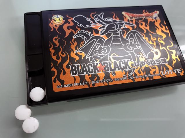 ブラックブラックタブレット しゃくねつ味