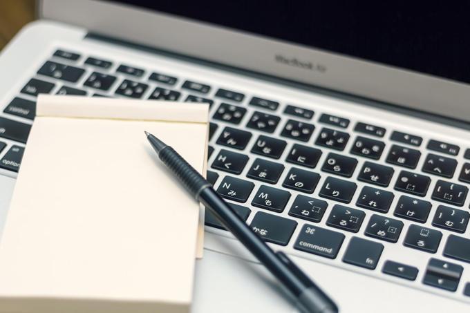 【ブログ運営】開設3周年に思うジャンル特化によるブログ分割論