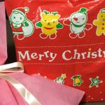 8歳の男の子&5歳の女の子に買ったクリスマスプレゼントをご紹介!