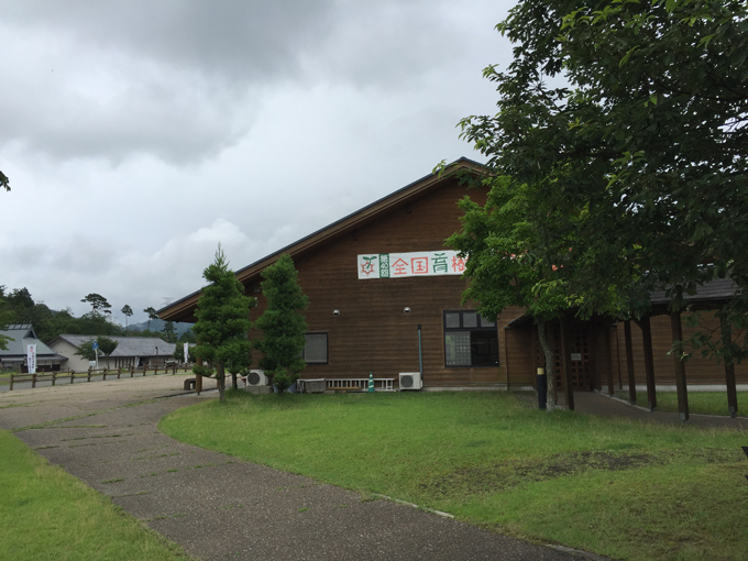 スチールの森 京都