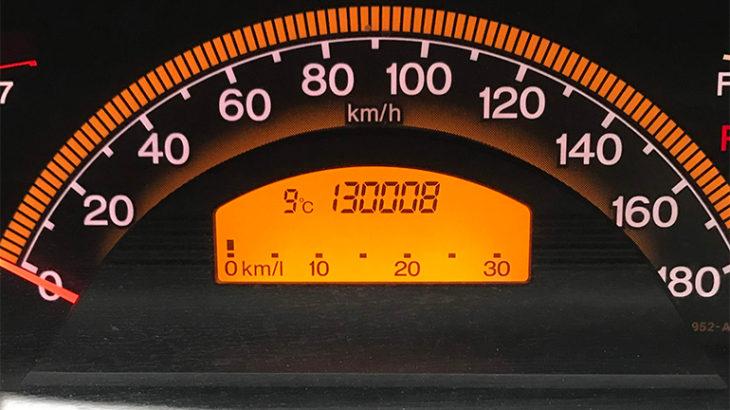 走行距離13万キロ突破 & 9年目!愛車フリードの4回目の車検で交換したパーツや費用をご報告!