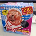 210円扇風機
