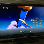 ドラゴンボール超のオープニング「超絶☆ダイナミック!」は元イエモンの吉井和哉が歌ってると知って驚いた!