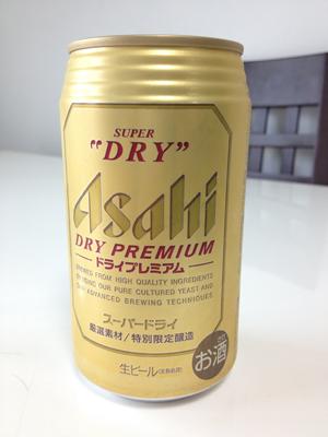 ギフト限定出荷だけど店頭で売ってた金のスーパードライ「ドライプレミアム」を飲んでみたよ