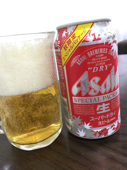 スーパードライ秋限定スペシャルパッケージ