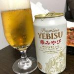 エビスからホワイトビール登場!「ヱビス 華みやび」を飲んでみた!