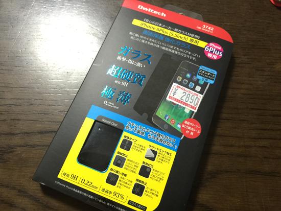 iPhone 6 Plus 強化ガラス