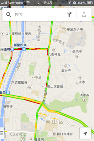 グーグルマップで渋滞情報