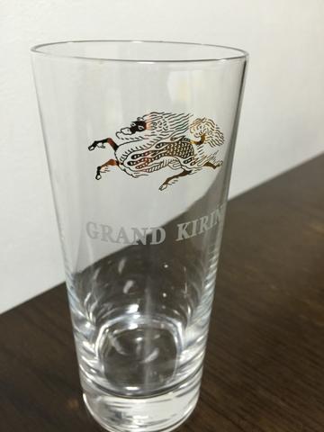 グランドキリンオリジナルグラス