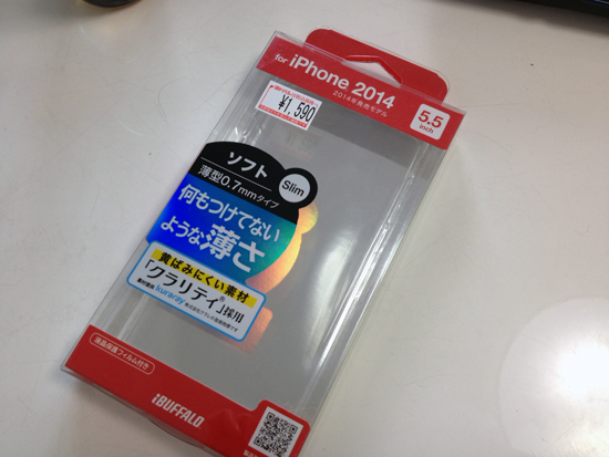 iBUFFALO iPhone 6 Plusカバー