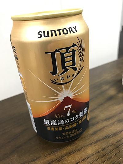 効率良くほろ酔いに?アルコール度数7%の発泡酒「サントリー頂」を飲んでみた!