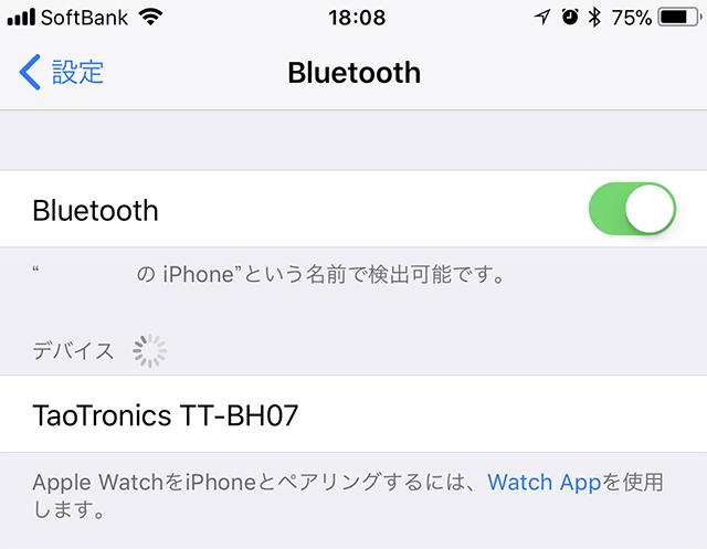 TaoTronics TT-BH07