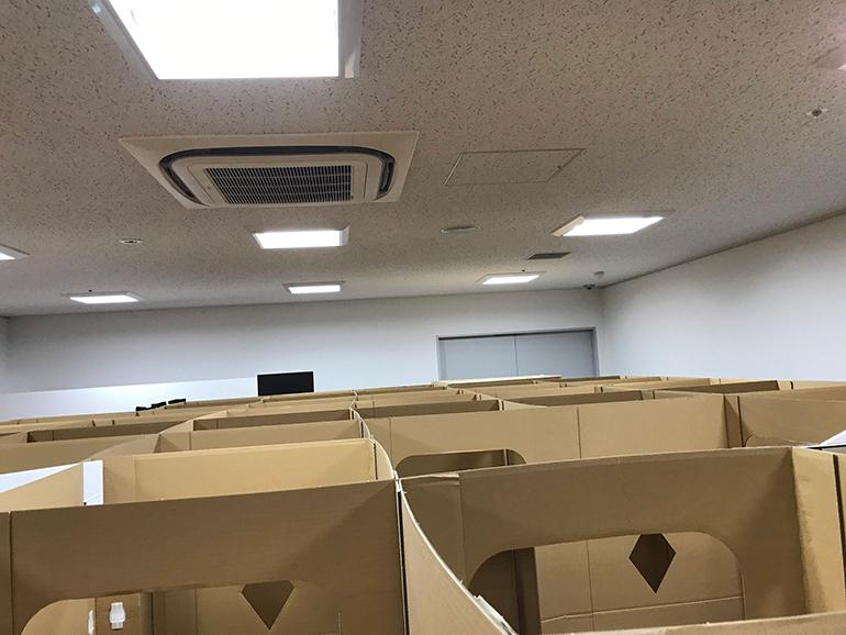 漢字ミュージアム