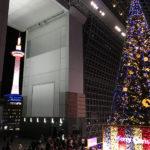 京都駅ビルのクリスマスイルミネーション
