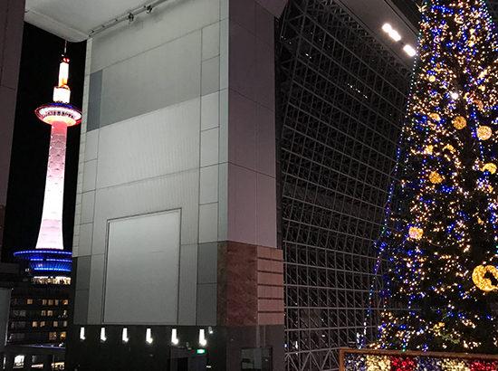 インスタ映えすること間違いなし!京都駅ビルクリスマスイルミネーション2018に行って来たよ!