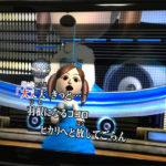 Wii Uカラオケ