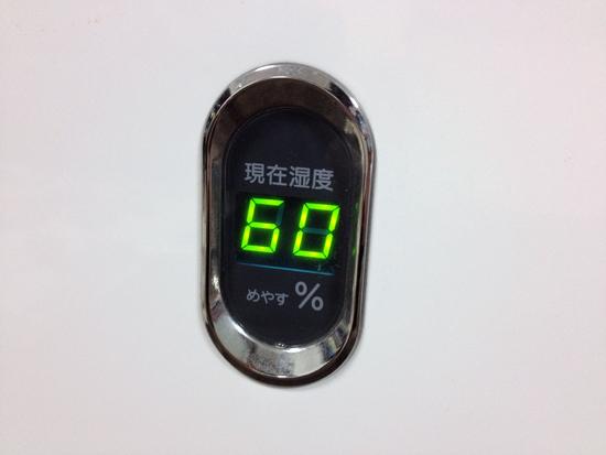 オシャレ加湿器もいっぱいあるよ!風邪、インフルエンザ予防には加湿器が効果有り!