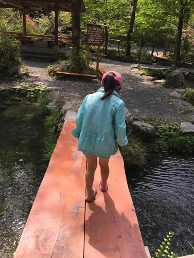 朽木渓流魚センター