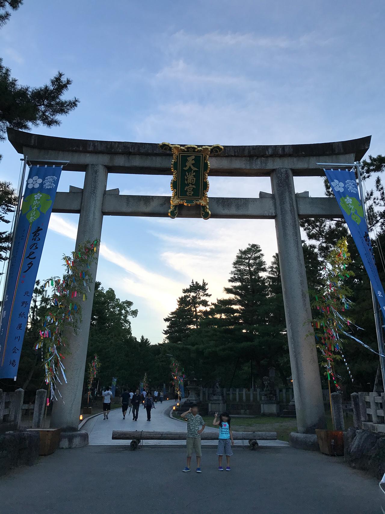 京の七夕 北野天満宮
