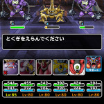 kyu_1-150x150